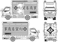 isuzu insulated truck